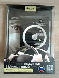 Обзор от покупателя на <b>Громкая связь Jabra</b> tour — интернет ...