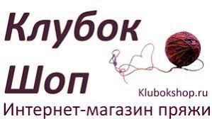 <b>Пряжа Merino Bulky Yarnart</b> (<b>Мерино</b> Балки <b>Ярнарт</b>) купить в ...