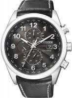 <b>Citizen AT8011</b>-<b>04E</b> – купить наручные <b>часы</b>, сравнение цен ...