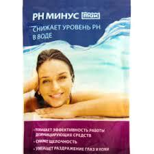 <b>Средства по уходу за</b> бассейном в Москве – купите в интернет ...