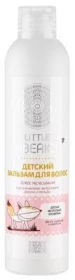 Купить Natura Siberica Little <b>Детский бальзам для волос</b> легкое ...