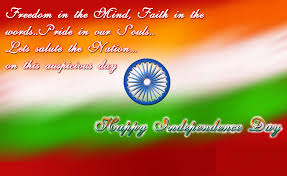 independence-day-quotes-sms-messages-independence-day-of-india-image-1.png