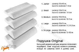 <b>Tempur</b> (Дания) - <b>Подушка Original Junior</b> детская - купить в ...