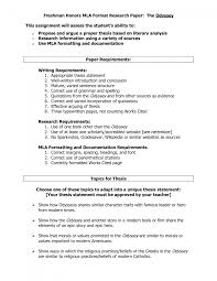 cover letter research essay format research paper format doc cover letter history term papers mla format researchresearch essay format large size