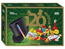 Купить набор для научных экспериментов <b>Step puzzle Школа</b> ...