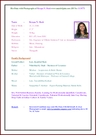 biodata format sendletters info marriage biodata format for girl brittany blog