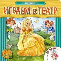 <b>Раскраски</b>, стикеры и наклейки купить по доступным ценам в Омске