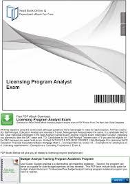 licensing program analyst exam pdf management analyst were the same