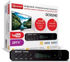 Купить Ресивер DVB-T2 <b>D</b>-<b>COLOR DC922HD</b>, черный в интернет ...