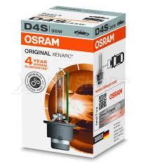 Штатные ксеноновые <b>лампы D4S Osram</b> (<b>Осрам</b>) <b>XENARC</b> ...