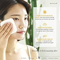 BE PLAIN Chamomile pH-Balanced Toner 6.4 fl oz ... - Amazon.com