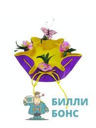 <b>ФЕТРОВАЯ САЛФЕТКА</b> для пасхи - купить 133 грн. цена в ...