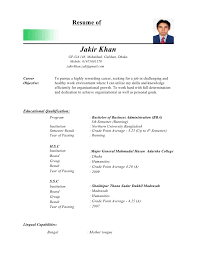 Sample Resume Format For Fresh Graduates One Page Format Latest Resume Format For Freshers Latest     FAMU Online