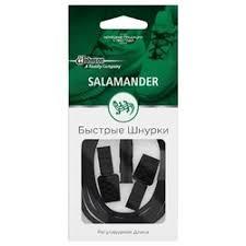 <b>Стельки</b> и шнурки <b>Salamander</b> — купить на Яндекс.Маркете в ...