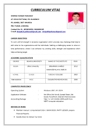 resumes in pdf form cipanewsletter job resume format resume ideas 3071611 cilook us