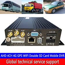 Italian wholesale <b>AHD 4CH SD Card</b> Mobile DVR OEM/ODM PAL ...