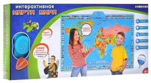 Настольная <b>игра Zanzoon</b> Карта мира <b>интерактивная</b> ...
