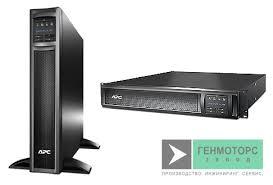 <b>ИБП APC Smart</b>-<b>UPS</b> X 750 ВА купить в Москве | Цена на ...
