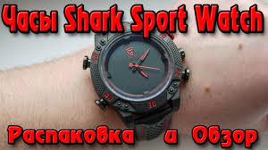 Мужские <b>часы Shark</b> Sport <b>Watch</b> DS018L. Обзор. - YouTube