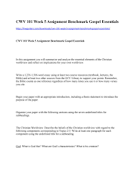 cwv week assignment benchmark gospel essentials by cwv 101 week 5 assignment benchmark gospel essentials by robertklimek issuu