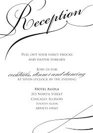 reception invitation template ctsfashion com wedding reception invitation wording theruntime