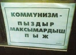 Порошенко рассказал о причинах срыва выборов в Мариуполе - Цензор.НЕТ 803