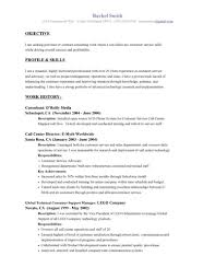 sample resume for customer service representative job resume sample resume for customer service representative