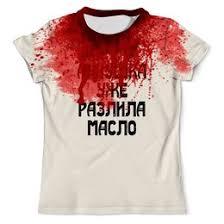 <b>Printio</b>