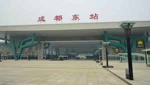 Chengdu East railway station