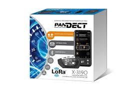 <b>Автосигнализация PANDECT X-3190</b> купить с доставкой ...