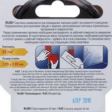 <b>Серпянка Unibob</b> 50 мм x 20 м, 65 гр/м² в Москве – купить по ...