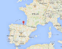 「1937年 - スペイン内戦: ドイツ空軍遠征隊「コンドル軍団」がスペインの町ゲルニカを無差別攻撃、非戦闘員2,000人以上が死亡。」の画像検索結果