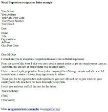 letter of resignation  hours resignation letter samples free    retail supervisor resignation letter example retail supervisor resignation letter example