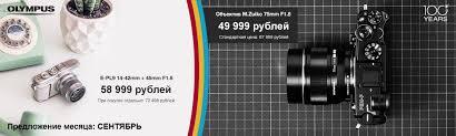 Купить по низкой цене <b>Светофильтр B</b>+<b>W F</b>-<b>PRO 702M</b> ...