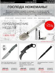 "Магазин ножей ""Ножиков"": ‼️   Скидки на Kizer, Honor, QSP и ..."