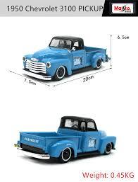 <b>Maisto 1:24</b> 1950 Chevrolet <b>pickup</b> retro simulation alloy car model ...