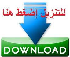 http://yarjana.blogspot.com/2013/11/download-cv-sample-doc.html
