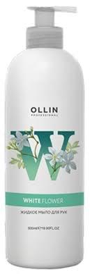 """<b>Ollin Professional</b> Soap """"White Flower"""" <b>Жидкое мыло</b> для рук, 500 мл"""
