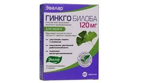 Суперновинка для работы мозга: «<b>Гинкго Билоба</b> Эвалар 120 мг»!