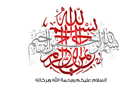مجموعة  من فلاشات العربية  لى  هواتف سامسونج