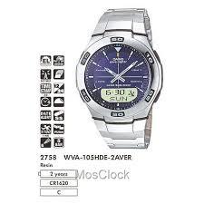 <b>Casio WVA</b>-<b>105HDE</b>-<b>2A</b> | Wave Ceptor