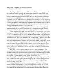 how long should a college essay be  how long should a college essay be 2013