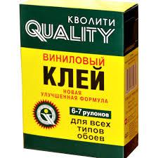 Каталог <b>Клей Quality для</b> обоев Виниловый 200г,Quality,пачка от ...