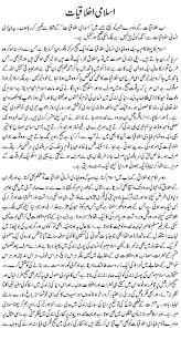 urdu point islamic books online oslash micro ugrave oslash shy ucirc  click