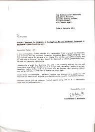 medical appeal letter info medical appeal letters
