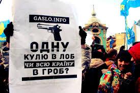 В оккупированном Крыму предупредили об отключениях света на протяжении всей следующей недели - Цензор.НЕТ 6265