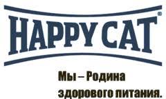 <b>Консервы</b> для кошек <b>Happy Cat</b> индейка, цыпленок купить с ...