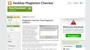 essay plagiarism scanner  term paper academic serviceessay plagiarism scanner