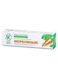 <b>Невская косметика Крем</b> д/лица Морковный 40мл | Хозяйка