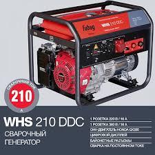 <b>FUBAG</b> WHS 210 DDC - отзывы, фото, видео, инструкция ...